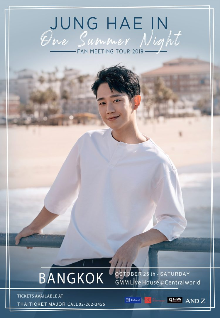 JUNG HAE IN 'One Summer Night' Fan Meeting Tour 2019