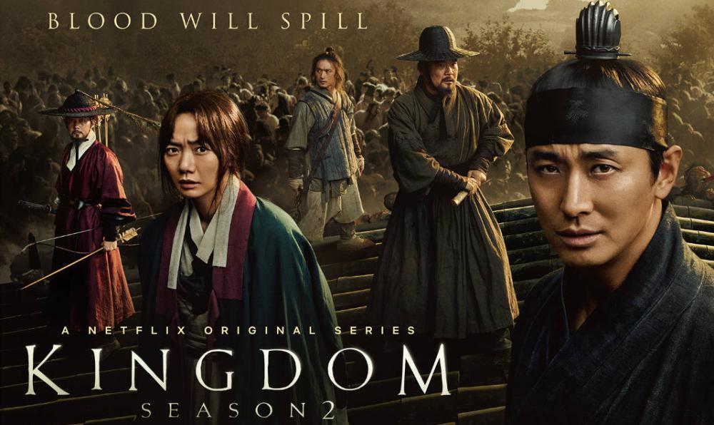 เรื่องย่อซีรีส์ : Kingdom 2 / ผีดิบคลั่ง บัลลังก์เดือด 2 (2020) | Korseries