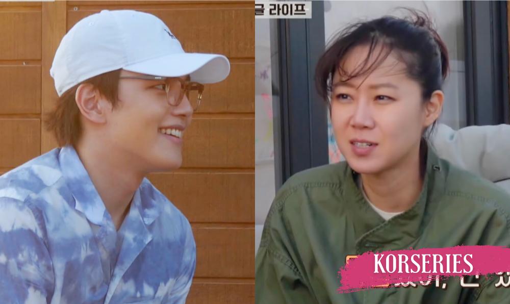 ยอจินกู เปิดใจเรื่องความรัก ระหว่างพูดคุยกับ กงฮโยจิน ในรายการ House On Wheels