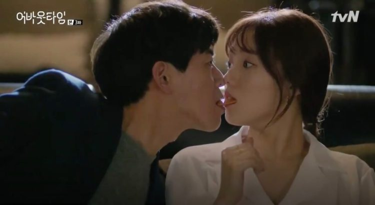 Cracker Kiss | อีซังยุน - อีซองคยอง ในซีรีส์ About Time