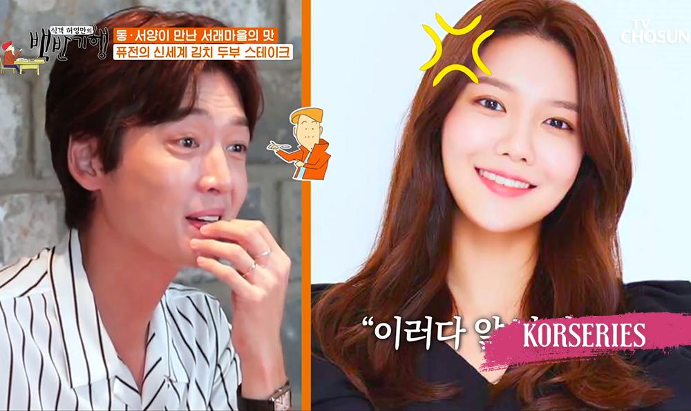 จองคยองโฮ ซูยอง Alumni Journey
