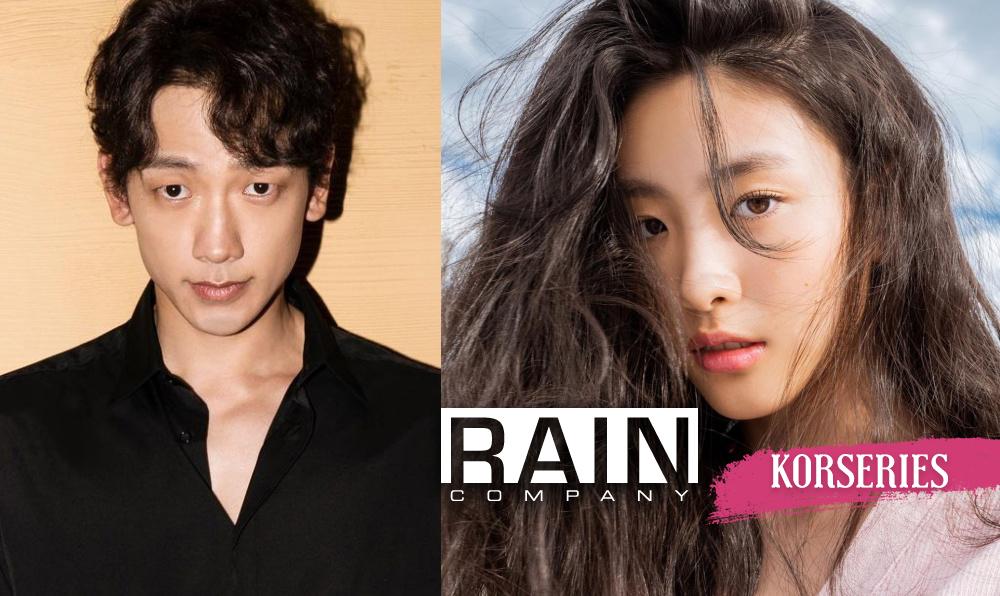 Oh Ye Joo Rain Company