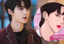 ฮวังอินยอบ ฮันซอจุน True Beauty