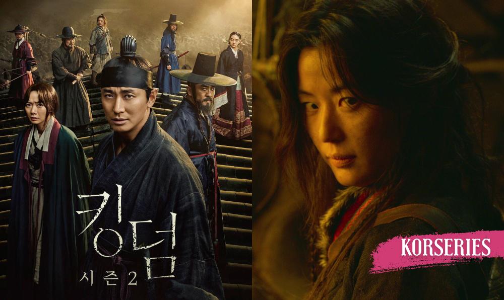 จอนจีฮยอน Kingdom : Ashin of the North