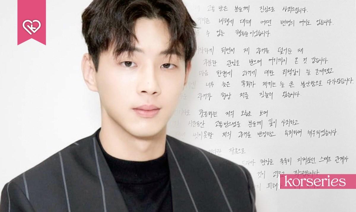 จีซู เขียนจดหมายขอโทษ พร้อมยอมรับการกระทำที่เคยทำผิดพลาดในอดีต