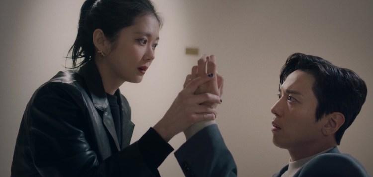 จางนารา จองยงฮวา