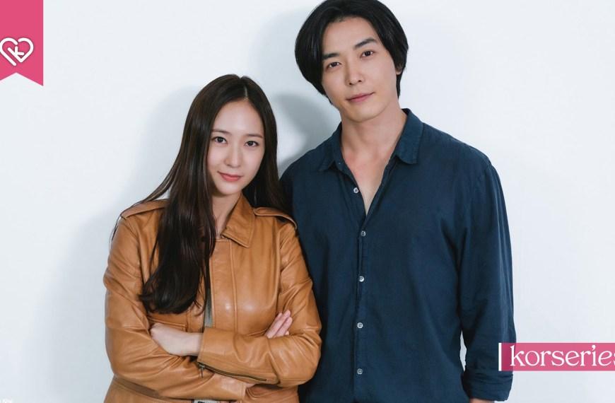 คิมแจอุค – คริสตัล คอนเฟิร์มรับบทนำใน Crazy Love ซีรีส์ใหม่ จากช่อง KBS