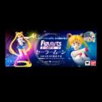 Sailor Moon - Figuarts ZERO