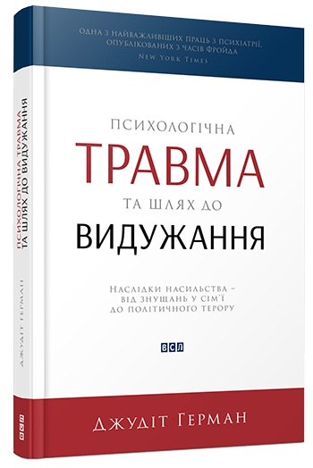 travma_0_0