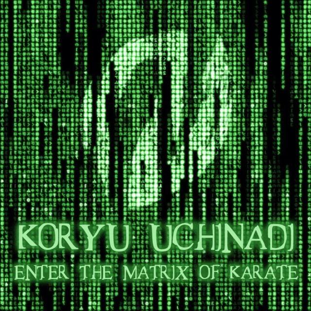 KU Matrix