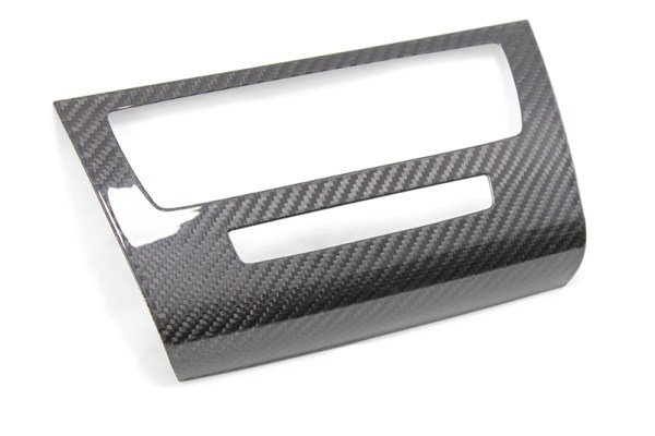 Carbon fiber BMW E81 E82 E87N E88 carrier center