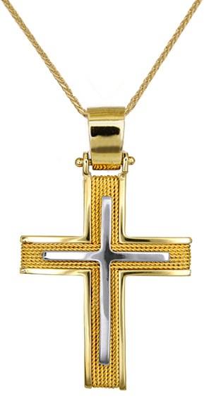 Βαπτιστικοί Σταυροί με Αλυσίδα ΑΝΔΡΙΚΟΙ ΧΡΥΣΟΙ ΣΤΑΥΡΟΙ ΤΙΜΕΣ C016558 016558C Ανδρικό Χρυσός 14 Καράτια
