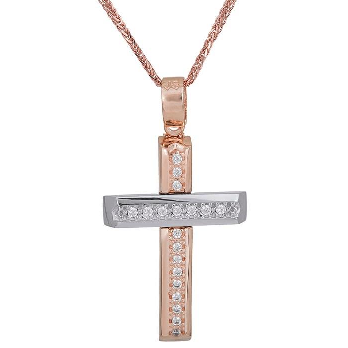 Βαπτιστικοί Σταυροί με Αλυσίδα Γυναικείος σταυρός με αλυσίδα Κ14 δίχρωμος με ζιργκόν 028584C 028584C Γυναικείο Χρυσός 14 Καράτια
