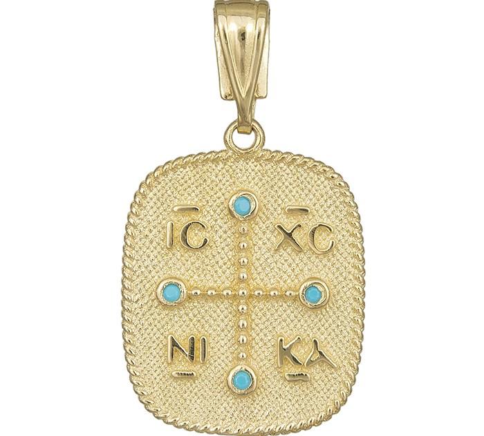 Κρεμαστό φυλακτό Κ14 με τυρκουάζ πέτρες 029871 029871 Χρυσός 14 Καράτια