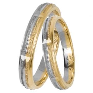 Δίχρωμες διαμανταρισμένες βέρες Κ14 031411 031411 Χρυσός 14 Καράτια μεμονωμένο τεμάχιο