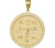 Χρυσό φυλακτό Κ14 με ζιργκόν πέτρες 031992 031992 Χρυσός 14 Καράτια