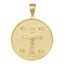 Παιδικό κρεμαστό Κ14 χρυσό φυλακτό 031996 031996 Χρυσός 14 Καράτια