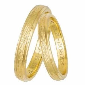 Χρυσές βέρες γάμου- αρραβώνα Κ14 σκαλιστές 033067 033067 Χρυσός 14 Καράτια μεμονωμένο τεμάχιο