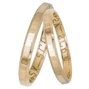 Χρυσές χειροποίητες βέρες Κ14 ανατομικές 034390 034390 Χρυσός 14 Καράτια μεμονωμένο τεμάχιο