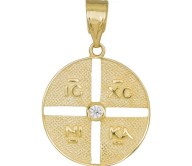Κρεμαστό κυκλικό φυλαχτό Κ14 με λευκό ζιργκονάκι 035277 035277 Χρυσός 14 Καράτια