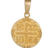 Κωνσταντινάτο από χρυσό Κ14 διπλής όψης 036355 036355 Χρυσός 14 Καράτια