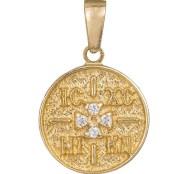 Κωνσταντινάτο με πετράτο σταυρουδάκι από χρυσό Κ14 036356 036356 Χρυσός 14 Καράτια