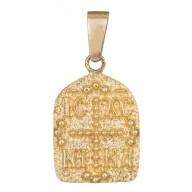 Φυλαχτό Κωνσταντινάτο σε χρυσό Κ14 διπλής όψης 036369 036369 Χρυσός 14 Καράτια