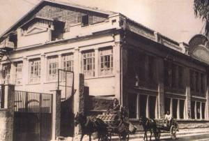 """Το εργοστάσιο της """"Ελληνικής Μεταξουργίας"""" (φωτογραφία: Αρχείο ΚΕΜΙΠΟ)"""