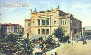 Το Δημοτικό Θέατρο Αθηνών, πρώτη έδρα της Νέας Σκηνής του Κωνσταντίνου Χρηστομάνου