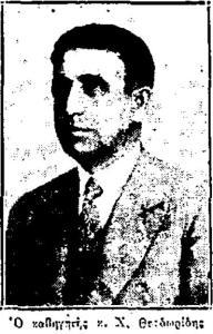 theodoridis-rizospastis-11-7-1935-3