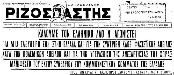 antifa1