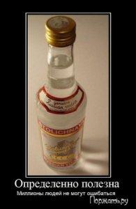 увольнение за состояние алкогольного опьянения