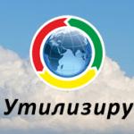 Рязанская Утилизирующая Компания