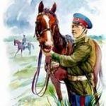 отчетность казачьих обществ