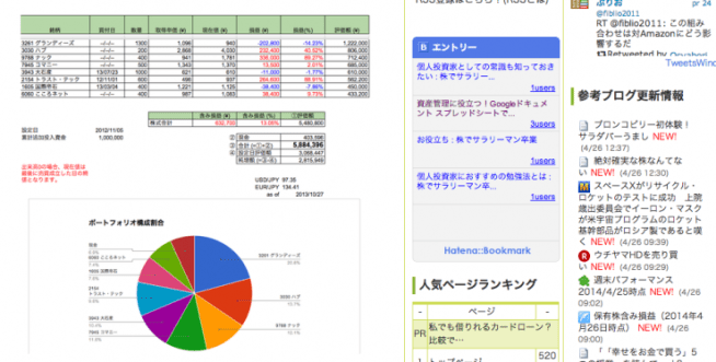 Screenshot 2014-04-26 13.28.03