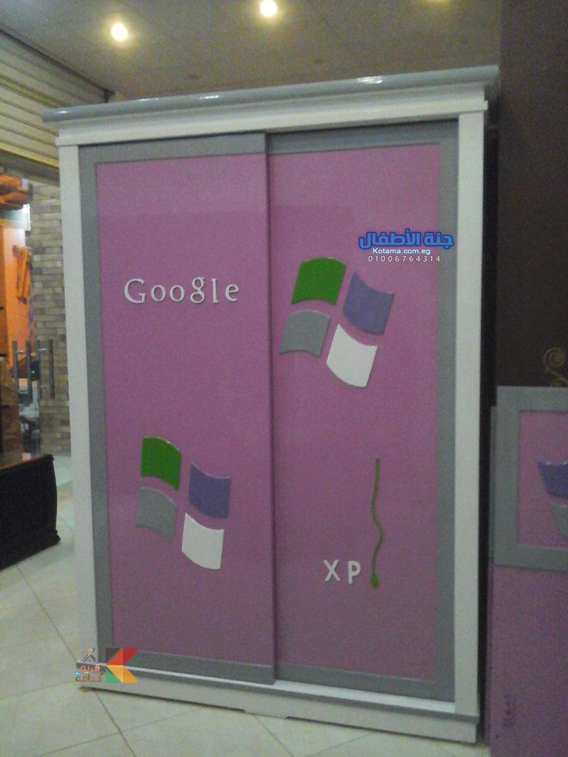غرف نوم اطفال مودرن جرار جوجل قريه كتامه