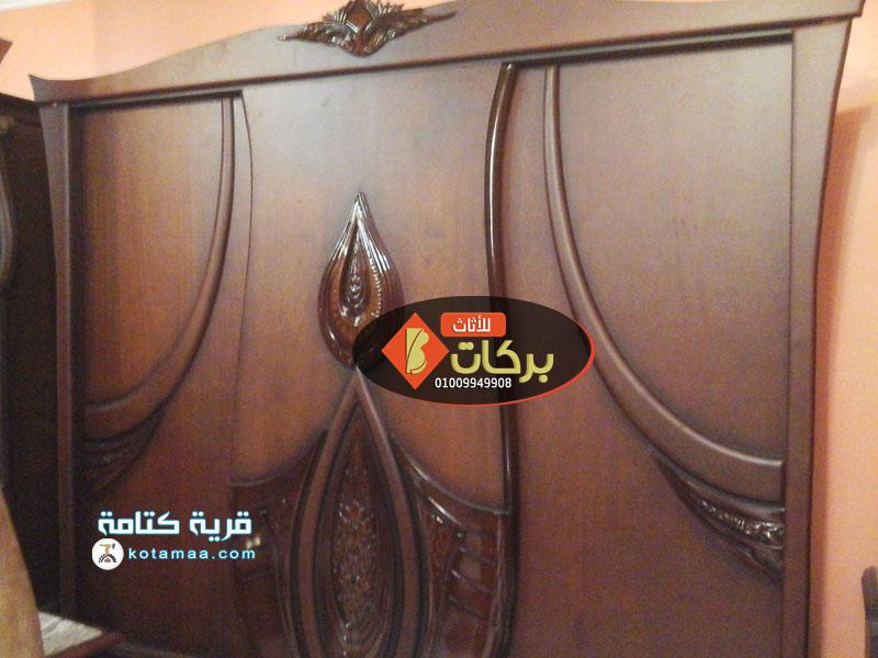 غرف نوم صدفه نيو مودرن 2015