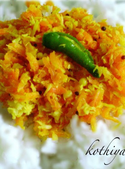 Carrot Thoran/Carrot Upperi//Carrot Stir Fry