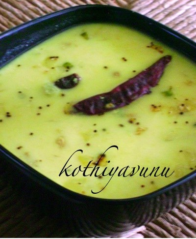 Moru Curry /Moru Kachiyathu /Seasoned Butter Milk