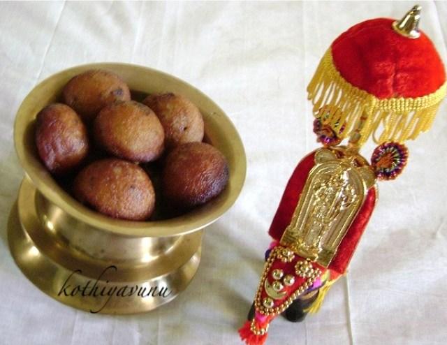 Unniyappam-Neyyappam