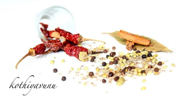 Indian Spices - Kothiyavunu