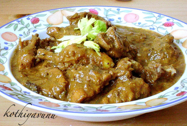 Nadan Chicken-Kozhi Curry | Kerala Style Chicken Curry - Kothiyavunu Special