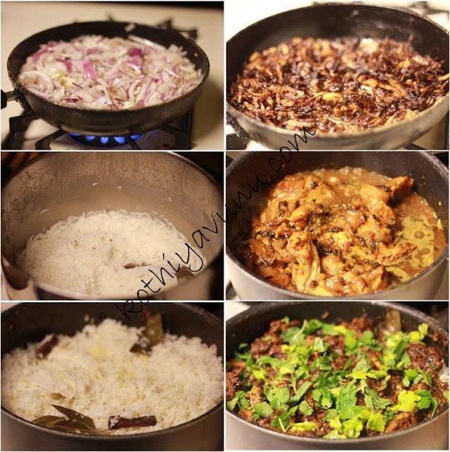 Chicken Biryani Recipe - Pakistani Style - Kothiyavunu.com