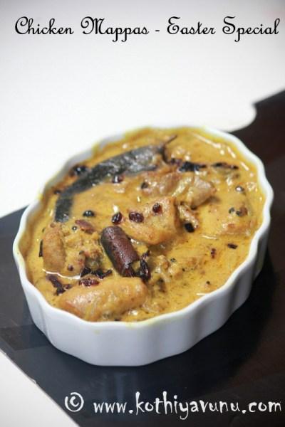Chicken Mappas Recipe – Nadan Kozhi Mappas Recipe – Easter Special