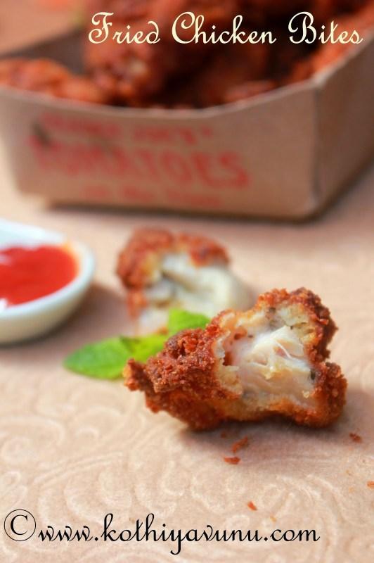 Chicken Nuggets - Chicken Bites  kothiyavunu.com