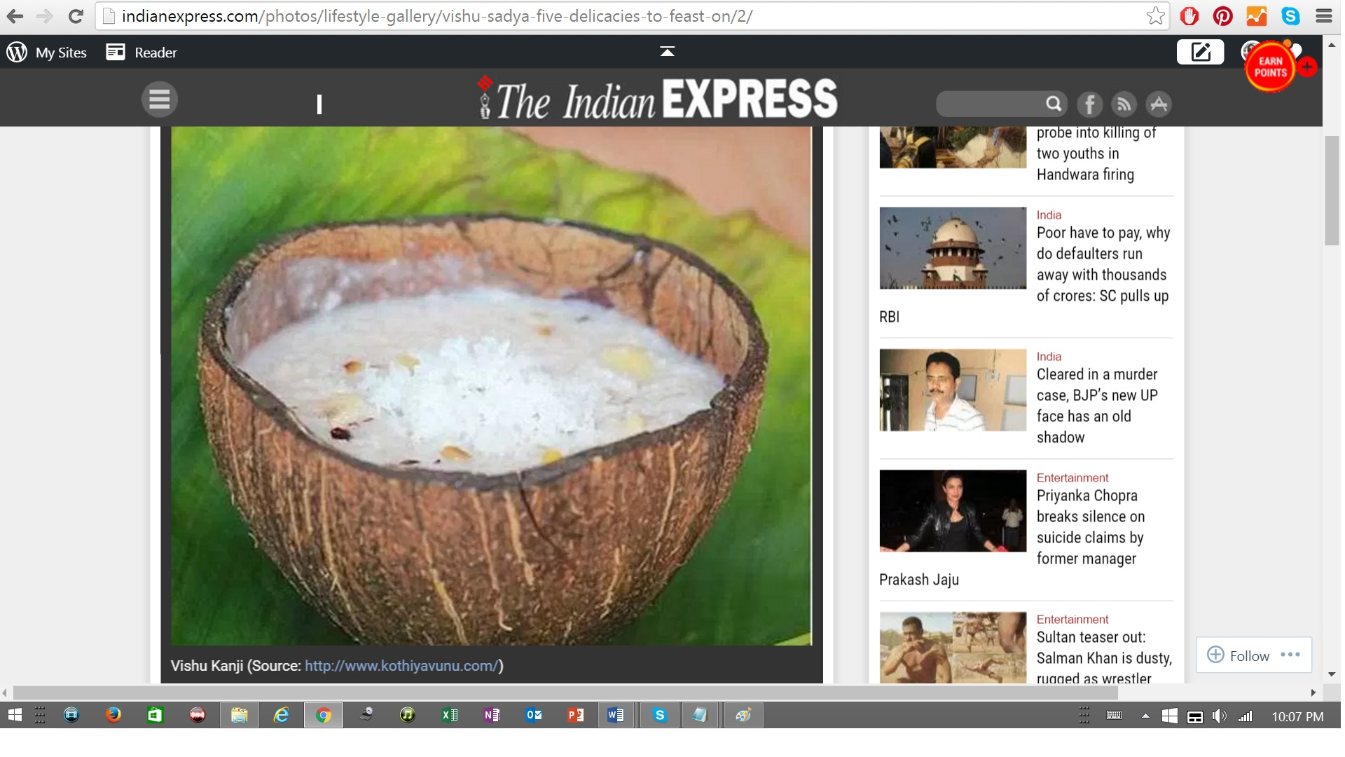 Vishu Kanji @Indianexpress