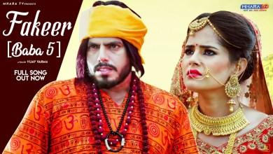 Photo of Narender Bhagana – Manne Fakeer Bana Gayi Wa (Fakeer – Baba 5) Lyrics