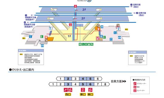 高島平駅構内図