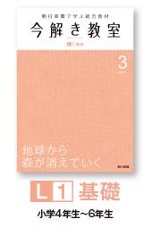 L1_cover[1]