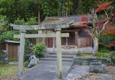 Sugisawa Village